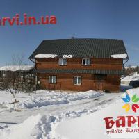 снять дом Карпаты Буковель отдых с детьми дом в лесу в горах посуточно