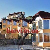 частный сектор Буковель отдых в Карпатах дом с камином в горах в лесу