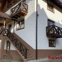 готель поляниця карпати зняти будинок з каміном Яремче відпочинок в буковелі фото ціни офіційний сайт