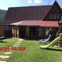 "будинок на 10 місць 2 км ГК ""Буковель"" с Паляниця. Карпати"