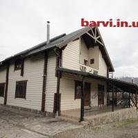Поляниця відпочинок в Карпатах приватний сектор