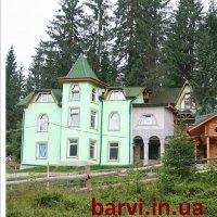 гірськолижний курорт відпочинок в  Буковель онлайн приватний сектор карпати зима