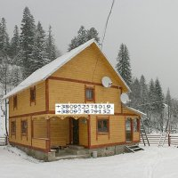 Приватний сектор село Татарів, недалеко від Буковеля і Яремче, будинок на велику компанію або по кімнатах, дерев'яний будинок з каміном, гарними меблями