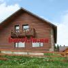 яблуница частный сектор яблунице жилье отдых фото снять дом с камином