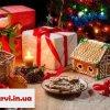 Отдых в Карпатах 2019 Рождество