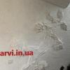 отдых  карпаты дом с камином Буковель Поляница Яремче