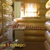 отдых в поляница Буковель Татаров частный сектор коттедж снять