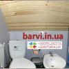 фото снять домик в Карпатах в лесу отдых Карпаты снять домик в горах