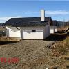 частный сектор снять дом недорого Гостевой дом с видом на гору