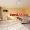 отдых в Карпатах Яремче Яблуница отель Буковель