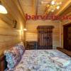 снять дом с камином в лесу в горах в Карпатах возле реки Буковель Яремче