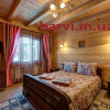 фото частный сектор отдых в Карпатах Буковель Поляница коттедж с камином