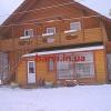 фото недорого в приватному секторі зняти котедж в Закарпатті, зняти будиночок в Карпатах, котедж в Карпатах на Новий рік 2020 офіційний сайт,