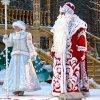 Відпочинок в Карпатах Новий рік зняти будинок в лісі