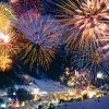 новый год Буковель  2019 цены частный сектор