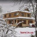 Татаров поселения, усадьба снять домик в Карпатах с камином